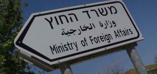 Israel_lo_res